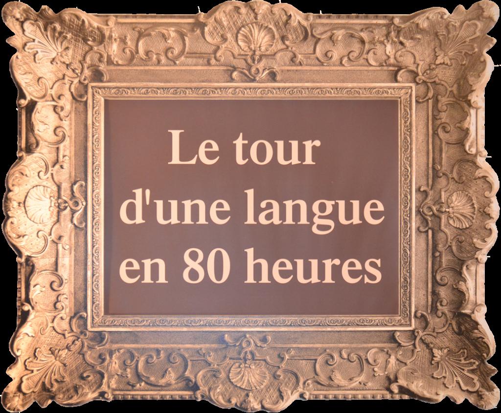 Cours de langues > Cours de Français, Anglais et autres langues à l'Ecole de langues Varadi